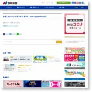 大阪で40mクレーン車転倒 八尾、けが人なし – 長崎新聞