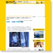 3歳男児が重機操作のスゴ技披露、大人顔負けな表情でレバーを握る。 – Narinari.com