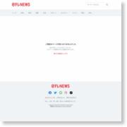 湘南モノレールの車両がクレーン車と接触 – 日テレNEWS24