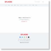 覚醒剤24億円相当を密輸 男2人を逮捕 – 日テレNEWS24