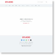 変電所火災 京王相模原線一時運転見合わせ – 日テレNEWS24
