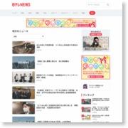 駿府城公園 特別体験見学会 – 日テレNEWS24