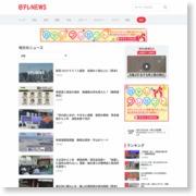停電の早期復旧へ電柱の新設訓練(秋田県) – 日テレNEWS24