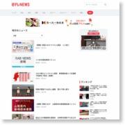 消防団員が訓練の成果競う「操法大会」 (福島県) – 日テレNEWS24