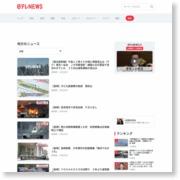 災害対策の機械操作訓練(山口県) – 日テレNEWS24