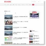 授業のテーマは「信号機」 (山口県) – 日テレNEWS24