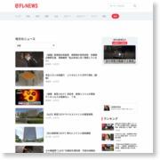 琴奨菊優勝祝う立て看板設置(鳥取県) – 日テレNEWS24
