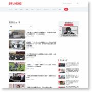 伊東市 メガソーラー事業者に行政指導(静岡県) – 日テレNEWS24
