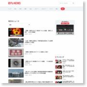 事故のトレーラーが2か月ぶりに撤去(山形県) – 日テレNEWS24