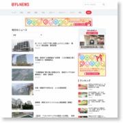 甲府市などの消防団員が訓練の成果披露(山梨県) – 日テレNEWS24