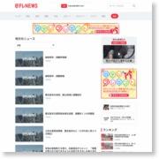 中日本高速道路が最新点検技術を紹介(山梨県) – 日テレNEWS24