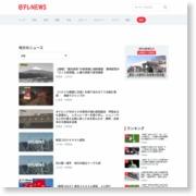タワークレーン台座落下 3人けが 神戸市(兵庫県) – 日テレNEWS24