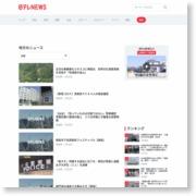 ラーメン店に車が突っこむ「踏み間違えた」 (神奈川県) – 日テレNEWS24