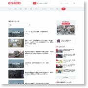 検証「蚊と猛暑の関係」今後は増加見込みも(東京都) – 日テレNEWS24