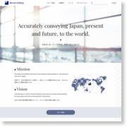株式会社グローバルインフォメーション – News2u.net (プレスリリース)