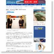 〈インタビュー〉 監査法人(国際会計事務所) SCS Global タイ事務所(MAZARS (Thailand) Ltd. ジャパンデスク) – newsclip.be