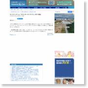 オンラインゲーム「カウンターストライク」がタイ進出 – newsclip.be