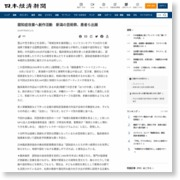 認知症改善へ創作活動 新潟の芸術祭、患者ら出展 – 日本経済新聞