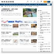 自力再生への挑戦、海外生産拡大に活路 正念場のマツダ(上) – 日本経済新聞