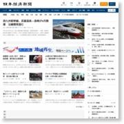 金属加工の松本興産、タイに車部品新工場 日系の生産拡大対応 – 日本経済新聞