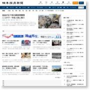 西山製麺、業務用ラーメンの輸出拡大 ドバイや独にも – 日本経済新聞