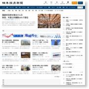 道内地銀2行、海外進出の支援加速 ロシア最大手と提携など – 日本経済新聞