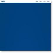 重機いらずの「耐震補強キット」で地下の柱を攻略 – nikkei BPnet