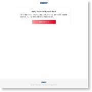【解説】世紀の大発見、彫刻のような「奇跡の恐竜化石」 – nikkei BPnet