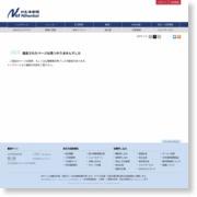道路復旧費など10億円補正予算 鳥取県 – 日本海新聞