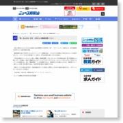 〝夢〟あふれる一日を 20代による職業体験イベント – ニュース和歌山