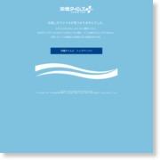 NY株反発、最高値更新 167ドル高、企業決算好感 – 沖縄タイムス