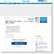 「普通では考えられない火の勢い」 リサイクル工場火災「鎮圧」に13時間 – 沖縄タイムス
