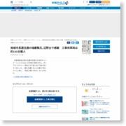 南城市長選当選の瑞慶覧氏、辺野古で感謝 工事用車両は約150台搬入 – 沖縄タイムス