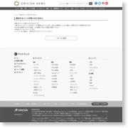 芸能人「線路侵入」の踏切、かえって観光名所化? 撮影相次ぎ、警察「絶対にやめて」 – ORICON NEWS