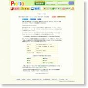 親子で読める小辞典 はたらく くるま【PDFの絵本】 – 絵本のPictio