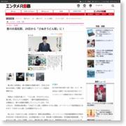 香川の高松駅、29日から「さぬきうどん駅」に! – RBB Today