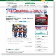 座間市消防団第5分団 日本一へ、いざ出陣 10月19日に全国消防操法大会 座間市 – リスク対策.com