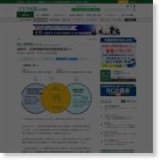 消防庁、災害時臨時消防団員制度導入へ – リスク対策.com