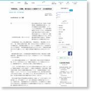 〝停滞気味〟と課題、観光協会との連携がカギ 日本風景街道 – 旅行新聞新社
