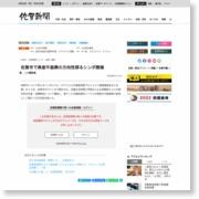 佐賀市で県産牛振興の方向性探るシンポ開催 – 佐賀新聞
