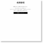 障害者65歳で要介護者 関係者に戸惑い – 佐賀新聞