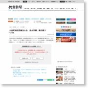 太良町消防団操法大会 放水手順、動作競う – 佐賀新聞