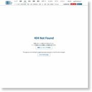 運輸安全委が現場で原因調査 群馬のヘリ墜落 – 産経ニュース