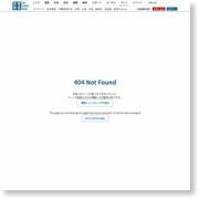 防災訓練「冬も実施を」 原子力防災担当相が泊原発を視察 – 産経ニュース