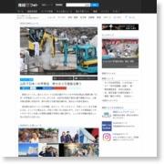イベント・祭典 山形で日本一の芋煮会 熱々の3万食振る舞う – 産経ニュース