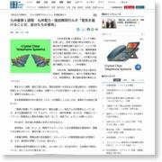 九州豪雨1週間 九州電力・復旧隊同行ルポ「電気を届けることが、自分たちの使命」 – 産経ニュース