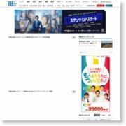玄蕃尾城跡はこちら 敦賀市、誘導標識を整備 認知度アップ目指す 福井 – 産経ニュース