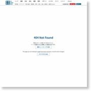 道路工事クレーン車横転、壁も数m倒れる 名古屋ささしまライブ24 – 産経ニュース