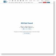 西日本豪雨、重機で土砂撤去 熊本から被災地支援 2度の震災体験、井出順二さん – 産経ニュース