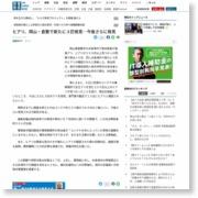 ヒアリ、岡山・倉敷で新たに3匹発見…今後さらに発見 – 産経ニュース